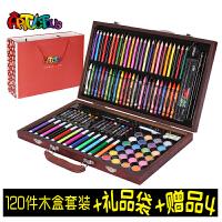 儿童绘画套装学习用品画笔画画工具小学生水彩笔蜡笔美术文具礼盒