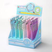 天卓0.4自动铅笔自动笔可爱糖果色学生超细活动铅配笔芯