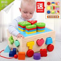 婴幼儿童益智积木玩具0-1-2-3周岁男女孩宝宝一岁半早教形状配对 k9s