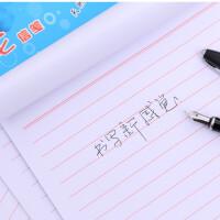 18K单线信纸 方格文稿纸书信纸 双线草稿纸 练字书法纸信笺纸