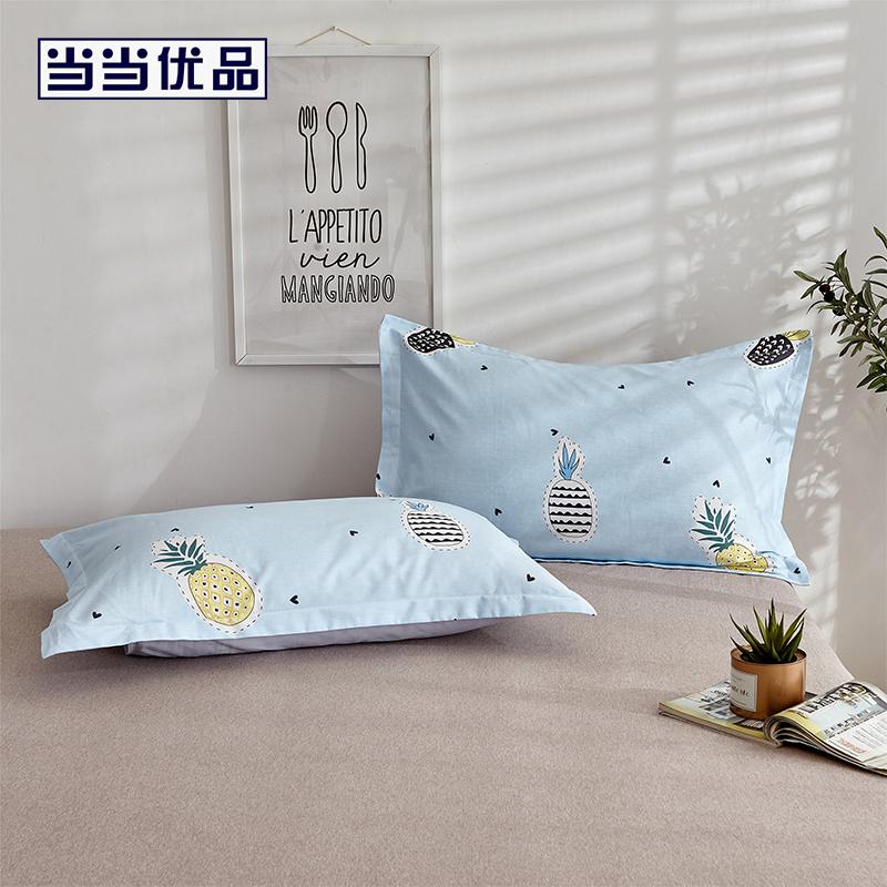 当当优品枕罩 纯棉斜纹对装枕套48*74cm 菠萝一族(兰)