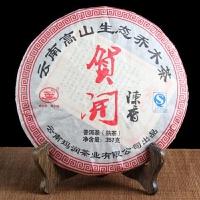 2010年 琼韵 贺开陈香 茶叶 普洱茶熟茶 357克/饼 28饼