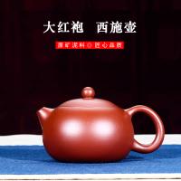 宜兴紫砂壶名家纯全手工家用茶壶茶具套壶功夫茶具大红袍西施壶