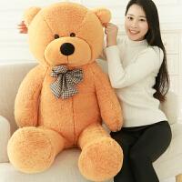 女生睡觉抱枕布娃娃公主抱睡熊毛绒玩具抱抱熊公仔大号礼物萌