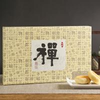 龙华寺月饼礼盒禅月经典款式高多种口味赠手串苏式手工