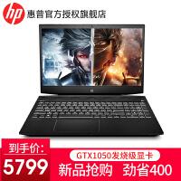 惠普(HP) 光影精灵4代Pro四核/六核电竞15.6英寸暗影游戏本笔记本手提吃鸡电脑