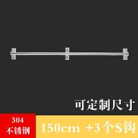 304不锈钢厨房挂件挂杆厨房挂架挂钩壁挂组合壁挂收纳架子 1