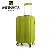摩斯卡MONSCA 2017时尚轻盈登机箱旅行箱大容量行李箱PC万向轮女拉杆箱