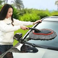 汽车掸子刷车拖把伸缩擦车蜡拖扫灰除尘清洁用品软毛刷洗车刷子工具