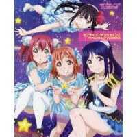 现货 日版 lovelive sunshine TV公式 ラブライブ!サンシャイン!! TVアニメオフィシャルBOOK