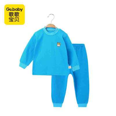 【99元4件到手价:24.8】歌歌宝贝婴儿纯棉内衣套装0-3岁宝宝秋衣秋裤两件套春秋