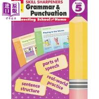 【中商原版】技能铅笔刀系列 语法与标点G5 英文原版 Skill Sharpeners Grammar and Punc