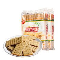 美丹饼干 粗粮饼干450g袋装 香脆可口 健康零食