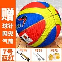 篮球室内外水泥地耐磨3号幼儿园儿童中小学生7号橡胶篮球 7号篮球蓝红 球针网兜气