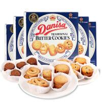 皇冠丹麦曲奇饼干90g*5盒 原味巧克力腰果葡萄干组合 进口零食品
