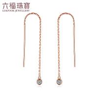 六福珠宝 18K金玫瑰金简约线形钻石耳线耳坠耳环耳饰 定价 28812