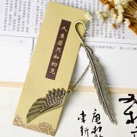 金属羽毛书签古风创意可爱古典中国风礼品礼物复古学生文具批发 乳白色 古翎(无盒袋装)