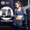 奥义运动套装女跑步衣服紧身裤健身房速干衣专业装备晨跑瑜伽服秋冬季
