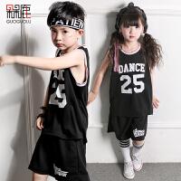 儿童街舞服装篮球背心短裤套装少儿嘻哈舞蹈演出表演服男