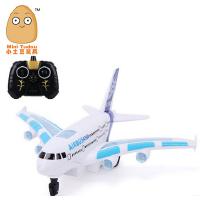 遥控飞机空中巴 航空模型灯光音乐充电电动飞机模型玩具