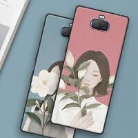 xperia 10plus少女清新手机壳I4293日韩网红保护套10个性创意软壳全包