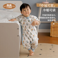 新款良良婴儿春秋宝宝纯棉睡袋四季通用款防踢被薄款分腿新生儿童