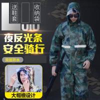 迷彩双层分体男女套装雨衣雨裤摩托车电动车分体雨衣厚桂利 07双层双胶全里衬