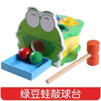 男孩早教玩具儿童1-2-3周岁半小宝宝力开发木质男女孩子一三两岁 益智启蒙早教