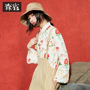【尾品直降】森宿P秘密花园秋装新款文艺树叶花朵印花喇叭袖纯棉衬衫女