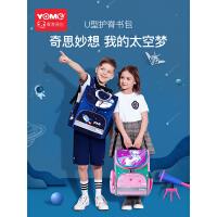 yome小学生书包1-3一年级二2护脊减负儿童超轻便男孩女童双肩背包