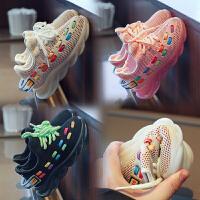 女童鞋运动鞋男童跑步鞋宝宝潮鞋网面鞋