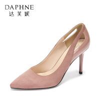 Daphne/达芙妮2017秋季新款性感尖头 细跟浅口时尚百搭高跟女单鞋