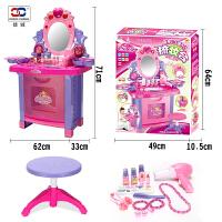 儿童化妆品公主彩妆盒梳妆台玩具儿童化妆台玩具 女孩仿真过家家