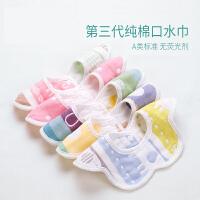 【支持礼品卡】围嘴口水巾婴儿360度旋转口水兜防水纯棉婴儿宝宝围兜夏季天薄款x7k