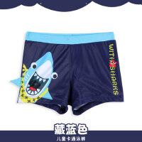 儿童泳裤男童平角游泳裤宝宝泳衣男童分体中大童ins儿童泳衣