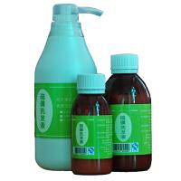 硫磺洗头膏洗发水 男女生乳去油头皮屑止痒祛痘杀虫除螨复方软膏