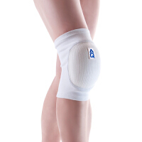 AQ专业运动护膝 2052经典型排球护膝 健身训练膝部护套 羽毛球护具
