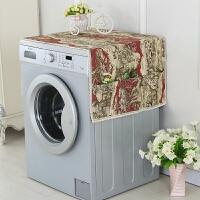 全自动滚筒式洗衣机罩套冰箱盖布防水防晒防尘布盖巾现代通用