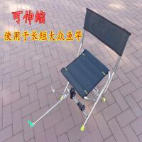 不锈钢台钓椅子钓鱼椅马扎便携式可折叠炮台小号户外钓凳子 +不锈钢支架