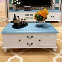 地中海电视柜蓝色风格茶几电视柜酒柜组合墙简约田园客厅成套家具 电视柜 组装