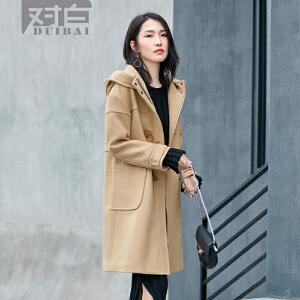 对白经典牛角扣驼色毛呢大衣女中长款长袖直筒冬装外套