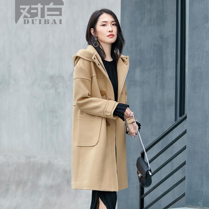 对白经典牛角扣驼色毛呢大衣女中长款长袖直筒冬装外套经典牛角扣时尚连帽中长款型减龄神器
