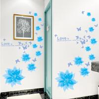 客厅电视墙卧室浪漫新房装饰墙贴纸墙壁贴花幸福绽放立体感墙贴纸q6a
