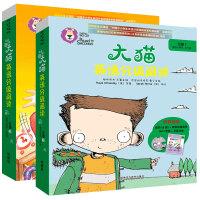 z【点读版】大猫英语分级阅读五级1+2全套Big cat5级(适合小学四/五年级+13本读物+2本阅读指导+2张光盘)儿童故事绘本英语双语读物