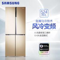 三星冰箱RF50N5940FS/SC 524升风冷无霜 智能变频 家用大容量 十字对开门 多门冰箱 金色