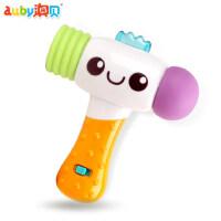 澳贝探索电子锤婴儿启智早教宝宝锤子玩具男孩女孩探索激发好奇心