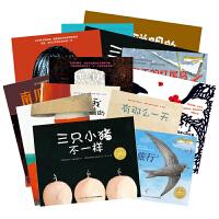 海豚绘本花园第11辑・想象的旅行(全15册)
