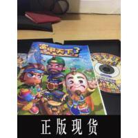 【二手旧书9成新】游戏光盘 富甲天下3(2光盘+游戏手册)