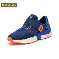 巴拉巴拉童鞋男女童跑步运动鞋夏装新款中大童跑鞋儿童亮灯鞋
