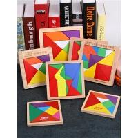 七巧板小学生智力拼图拼板益智教学用套装